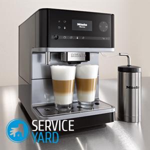 Капельная кофеварка — что это такое?