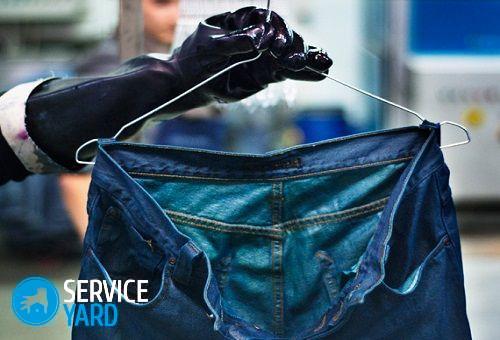 Как вернуть цвет джинсам, ServiceYard-уют вашего дома в Ваших руках