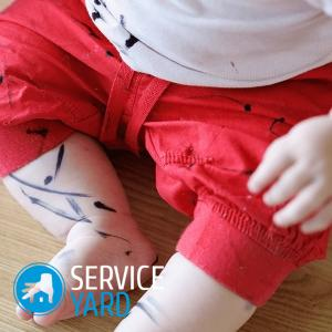 Как вывести пятна крови с одежды, ServiceYard-уют вашего дома в Ваших руках
