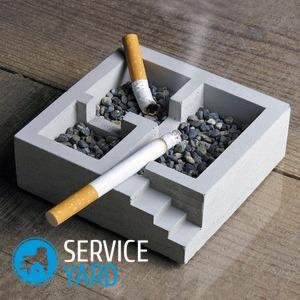 Как курить без запаха 🥝 в ванной и туалете сигареты