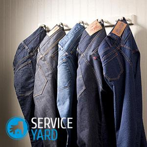 Как покрасить джинсы в домашних условиях в синий цвет?