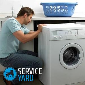 Как установить стиральную машину, чтобы она не прыгала?