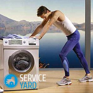 Какая стиральная машина лучше?