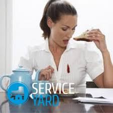 Как вывести пятно от растительного масла с одежды, ServiceYard-уют вашего дома в Ваших руках