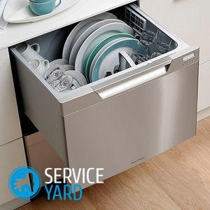 Конденсационная сушка в посудомоечной машине: отличительные особенности этого типа сушки 22