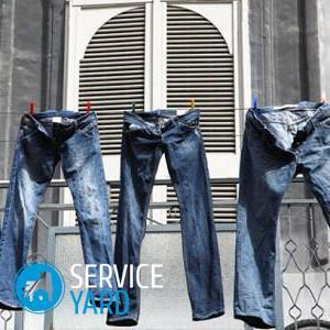 Уменьшить размер, видео 🥝 как заузить и ушить джинсы