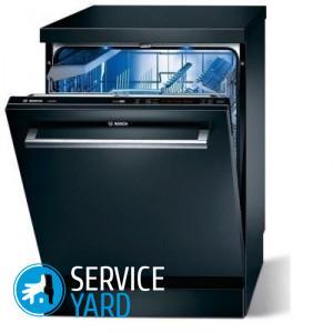Коды ошибок посудомоечных машин Bosch, ServiceYard-уют вашего дома в Ваших руках