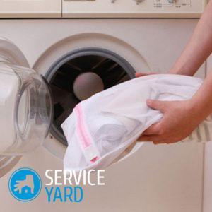 Мешок для стирки белья в стиральной машине, ServiceYard-уют вашего дома в Ваших руках