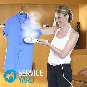 Вертикальный отпариватель, ServiceYard-уют вашего дома в Ваших руках