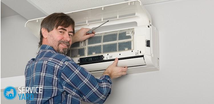 Как почистить сплит систему кентатсу в домашних условиях видео сплит системы лессар
