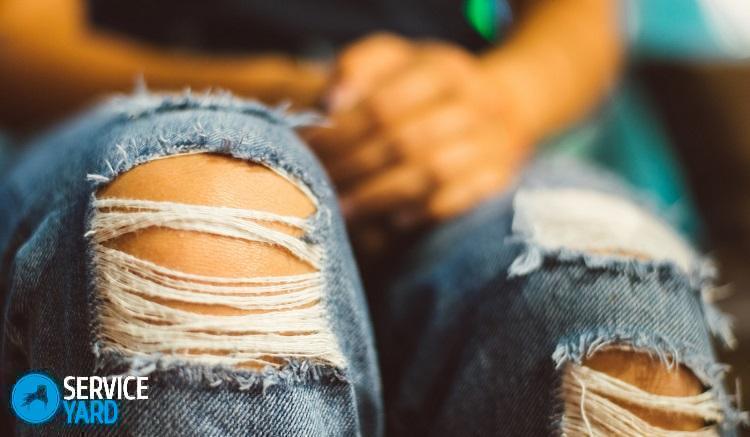 Как стирать рваные джинсы?