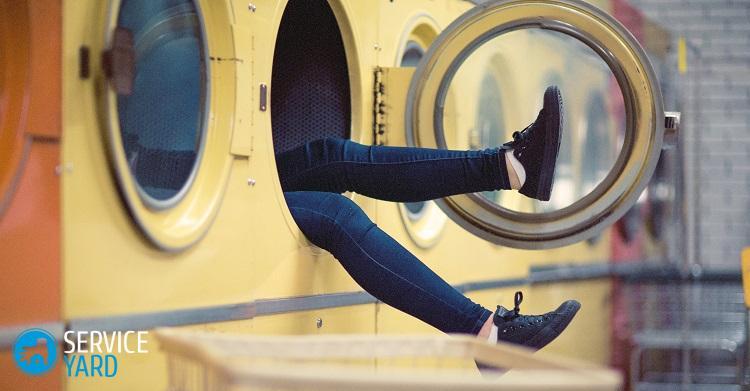 Как стирать замшевые кроссовки; в стиральной машине