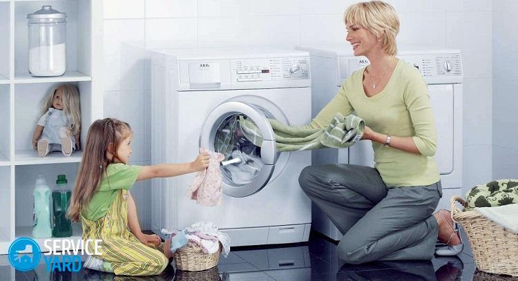 Почему стиральная машина не забирает порошок?