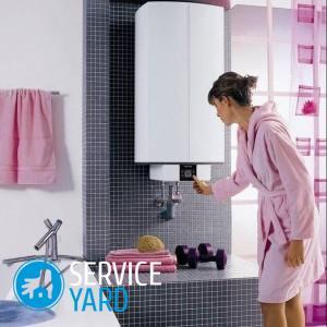 Как подключить накопительный водонагреватель в квартире?