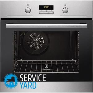 Каталитическая очистка духовки - что это такое, ServiceYard-уют вашего дома в Ваших руках