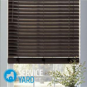 Как снять жалюзи с окна 🥝 и разобрать рулонную штору