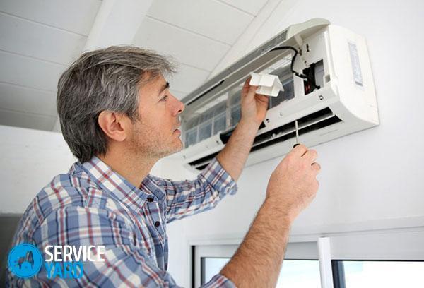 Как почистить сплит-систему в домашних условиях, ServiceYard-уют вашего дома в Ваших руках