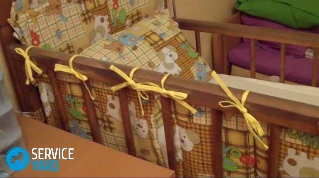 Бортики в кроватку для новорожденных как стирать