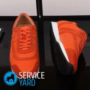 Можно ли стирать замшевые кроссовки в стиральной машине, ServiceYard-уют вашего дома в Ваших руках