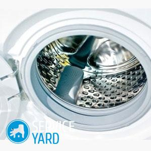 Как снять верхнюю крышку стиральной машины Индезит?