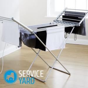 Сушка для белья электрическая, ServiceYard-уют вашего дома в Ваших руках