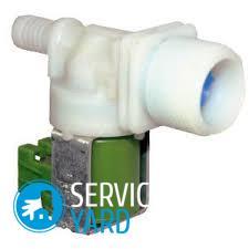 Клапан для стиральной машины для воды