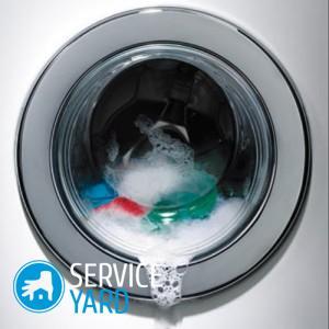 Ошибка в стиральной машине канди е03