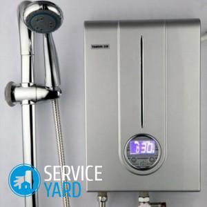 Как подключить проточный водонагреватель в квартире?