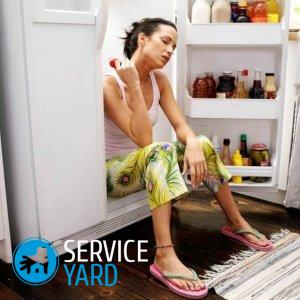 Почему не выключается холодильник?