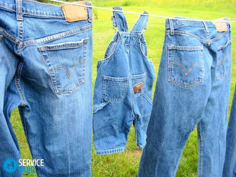 Как сделать джинсы линявшими
