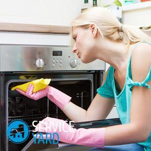 Очистка духовки пиролитическая - что это такое, ServiceYard-уют вашего дома в Ваших руках