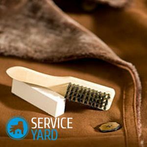 Сухая чистка одежды в домашних условиях, ServiceYard-уют вашего дома в Ваших руках