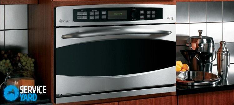 Как выбрать настольную электрическую духовку