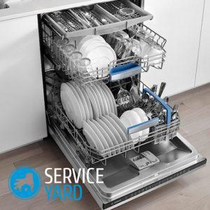 Посудомийна машина Арістон - поради для усіх