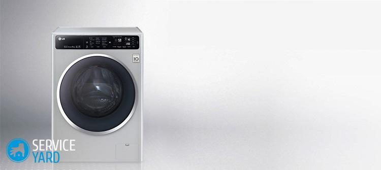 Значки и обозначения на стиральной машине