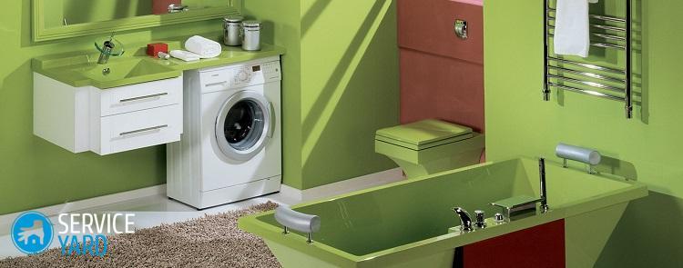 Стучит барабан стиральной машины при отжиме