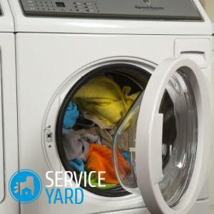 Вес стиральной машины-автомат