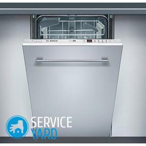 Посудомоечная машина Bosch — инструкция по эксплуатации