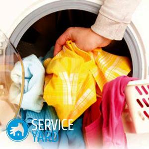 Что делать, если цветная вещь покрасилась 🥝 в стиральной машине, как спасти