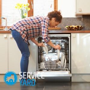 Посудомойка не сушит посуду
