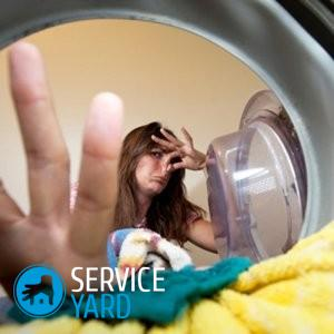 Почему после стирки в стиральной машинке воняет белье?