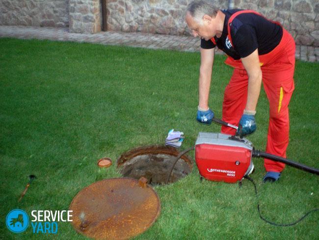 Устранение засоров канализации в частном доме