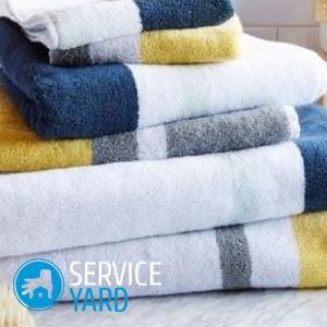 Почему полотенца после стирки в автомате жесткие, ServiceYard-уют вашего дома в Ваших руках