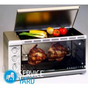 Как выбрать настольную электрическую духовку?