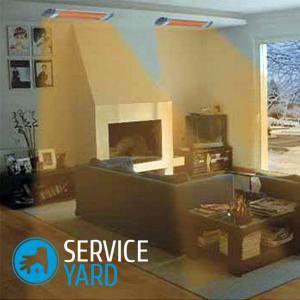 Обогреватели для дома инфракрасные, ServiceYard-уют вашего дома в Ваших руках