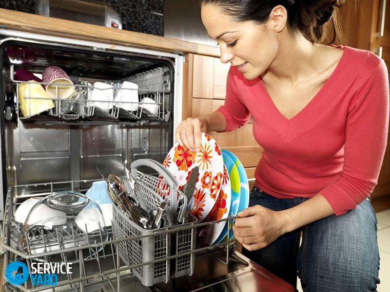 Посудомойка не сушит посуду, ServiceYard-уют вашего дома в Ваших руках