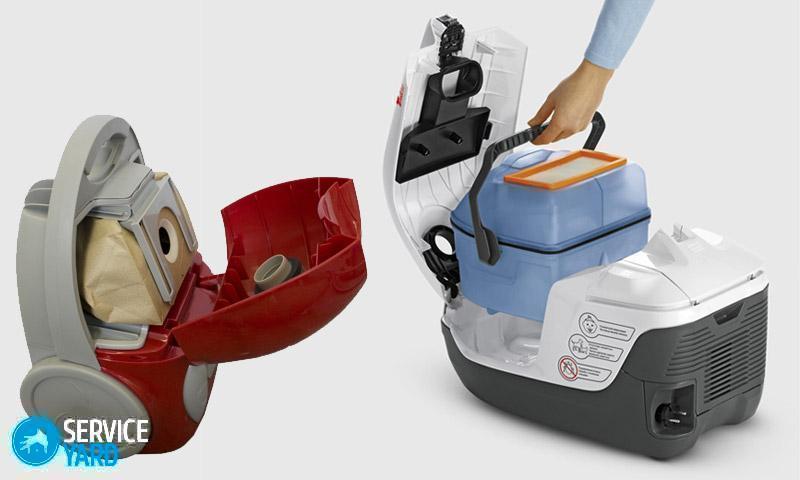Какой пылесос лучше - с мешком или с контейнером?