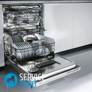 Посудомоечная машина Ханса — инструкция