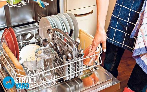 Почему посудомоечная машина плохо моет посуду, ServiceYard-уют вашего дома в Ваших руках