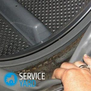 Замена резинки на стиральной машине